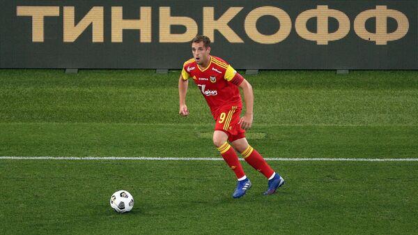 Игрок Арсенала Кирилл Комбаров