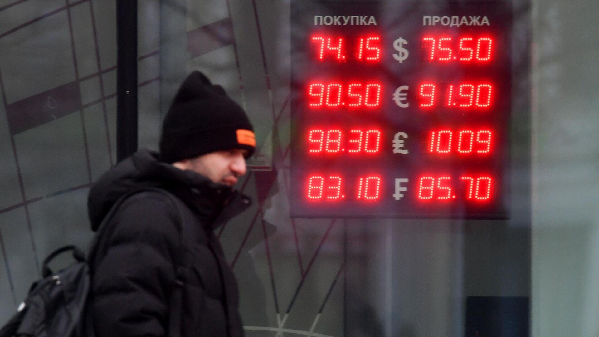 Официальный курс евро на среду вырос на 52 копейки