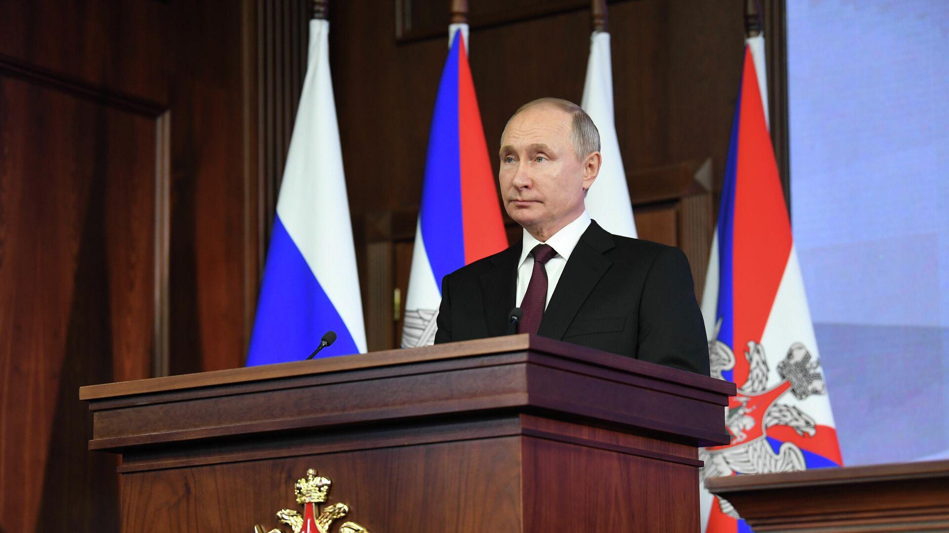 Путин подписал закон о гарантиях неприкосновенности для экс-президентов