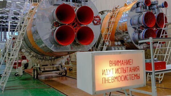 Сборка ракет-носителей Союз-2 на территории АО РКЦ Прогресс в Самаре