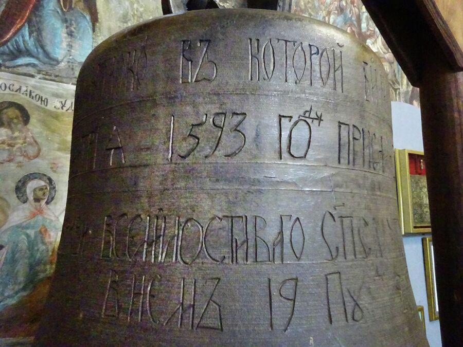 Церковь Димитрия на крови в кремле, ссыльный колокол