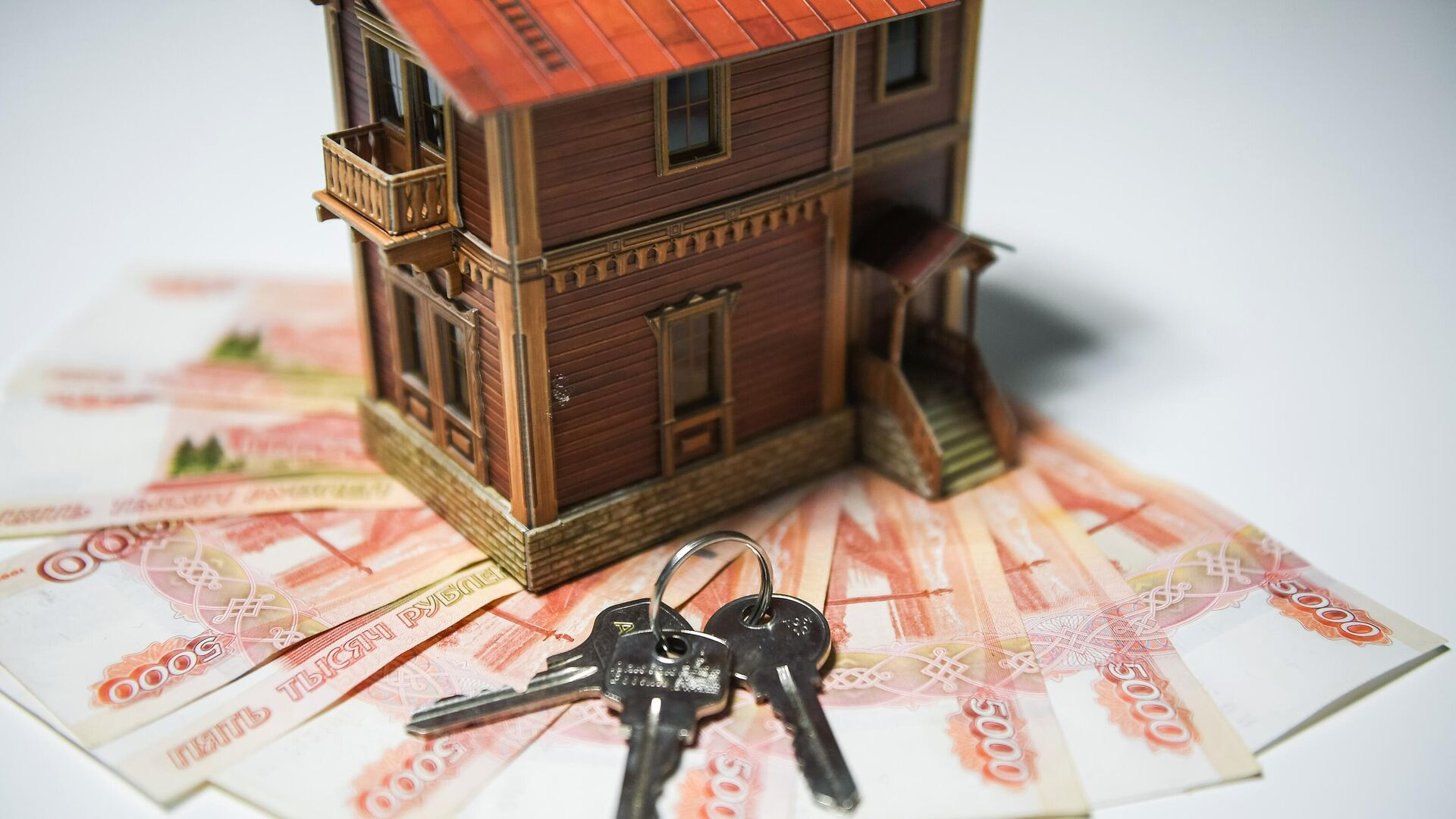 Исследование показало, как кредитная история влияет на одобрение ипотеки