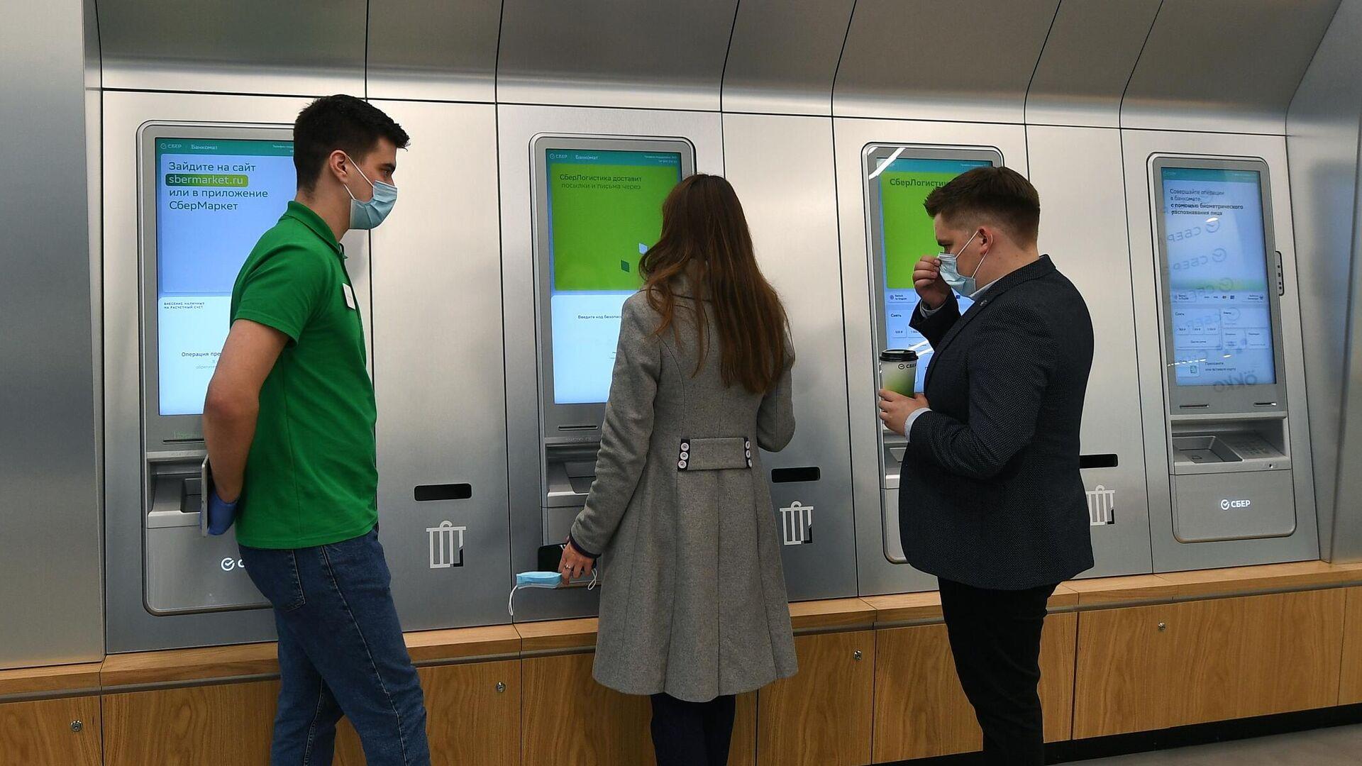 Эксперт оценил риски кредитования через банкомат с помощью биометрии