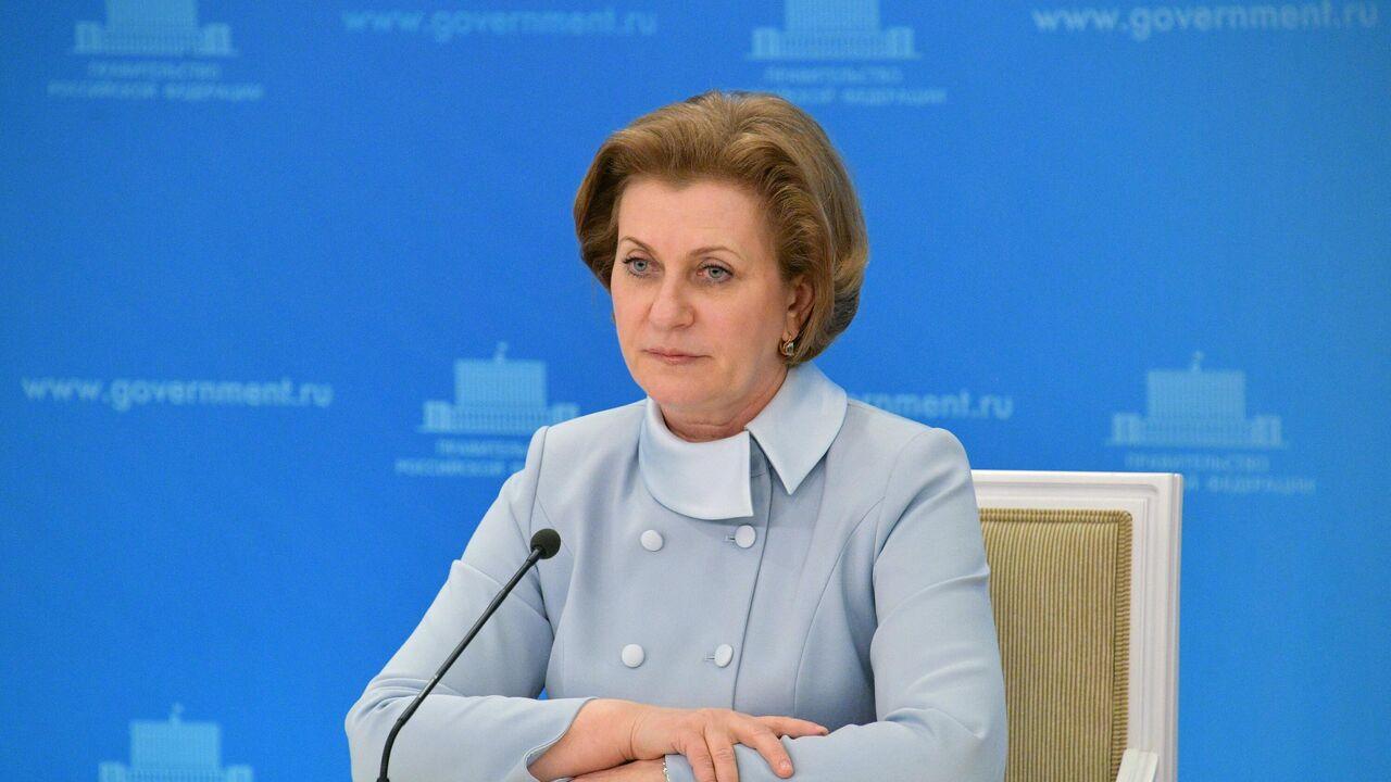 Попова назвала отсутствие масштабной вакцинации на Украине проблемой