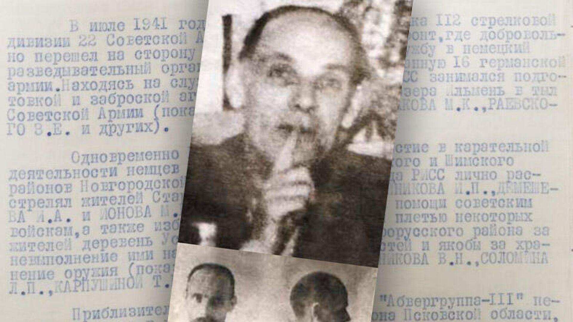 Александр Рисс - РИА Новости, 1920, 24.12.2020