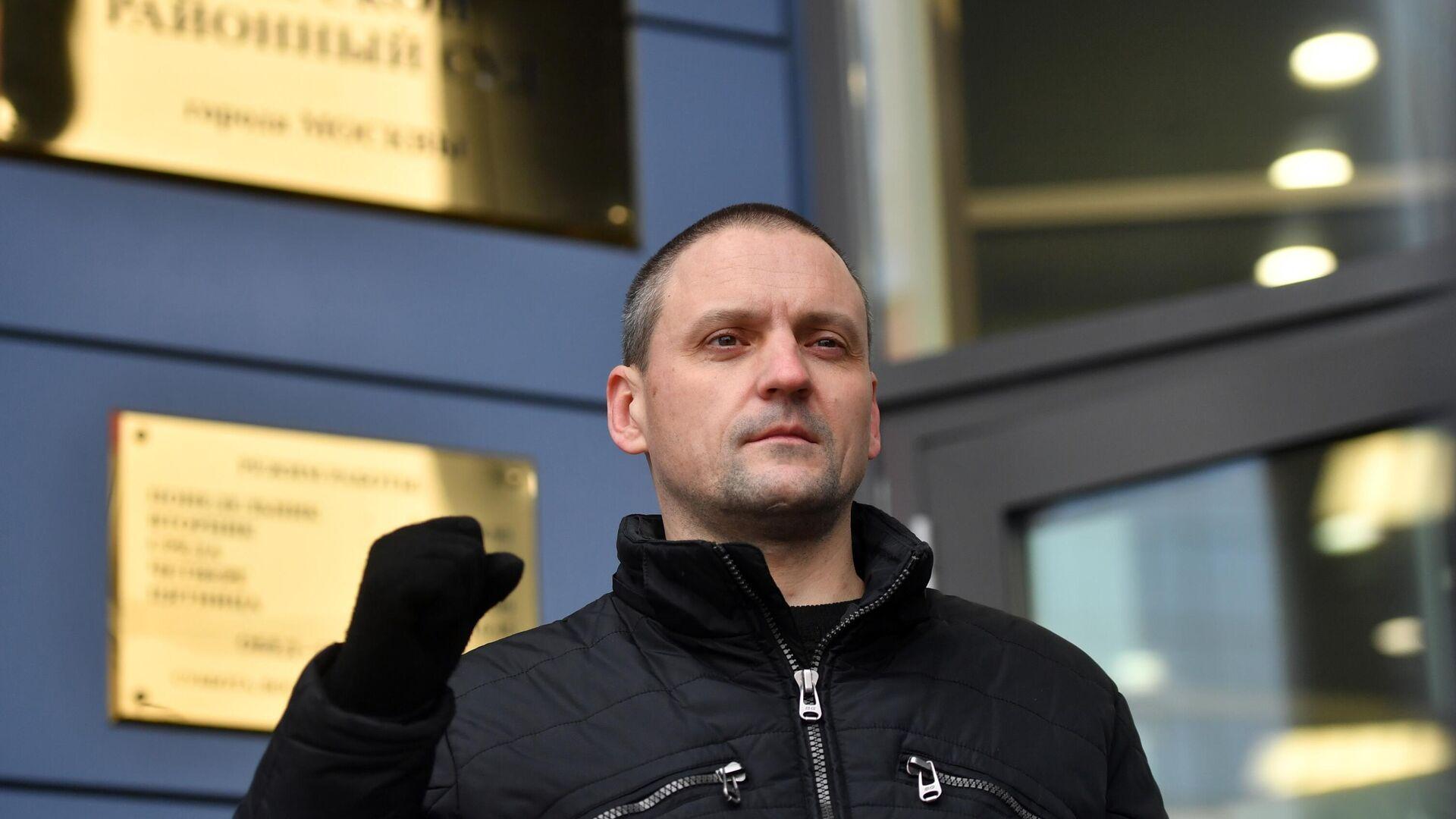 Суд арестовал Удальцова за несогласованную акцию