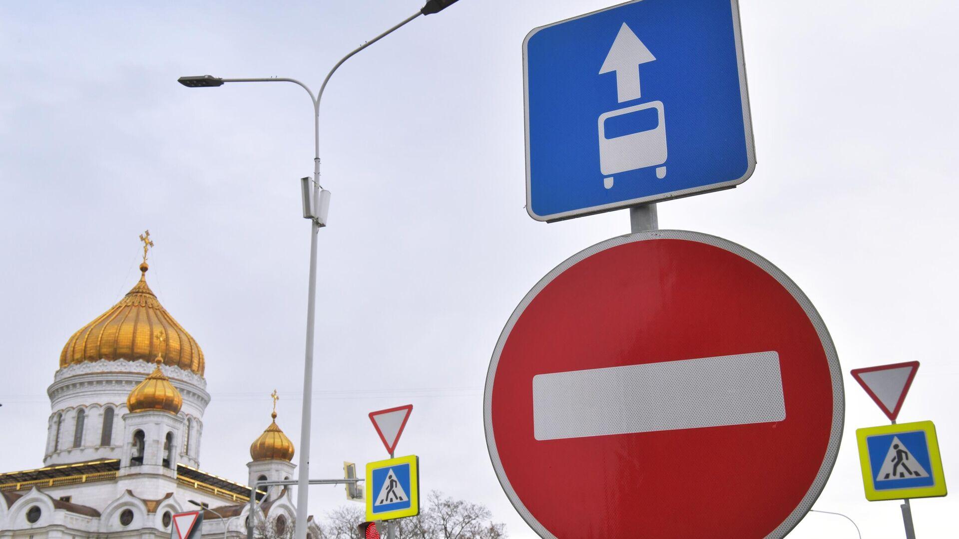 Дорожный знак, запрещающий езду по выделенным для общественного транспорта полосам - РИА Новости, 1920, 05.04.2021
