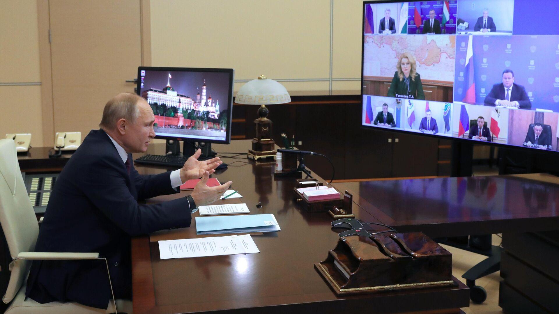 Президент РФ Владимир Путин проводит в режиме видеоконференции совещание по вопросам социальной защиты населения - РИА Новости, 1920, 05.01.2021