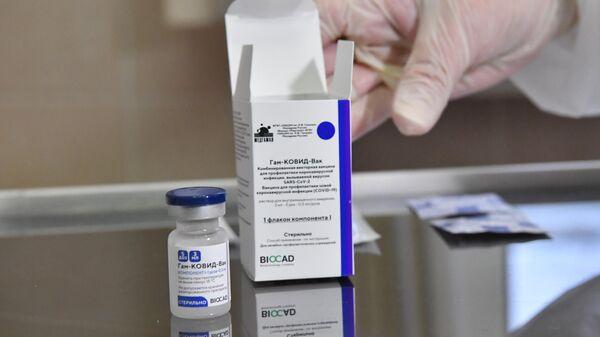 Вакцина Спутник V от коронавируса COVID-1