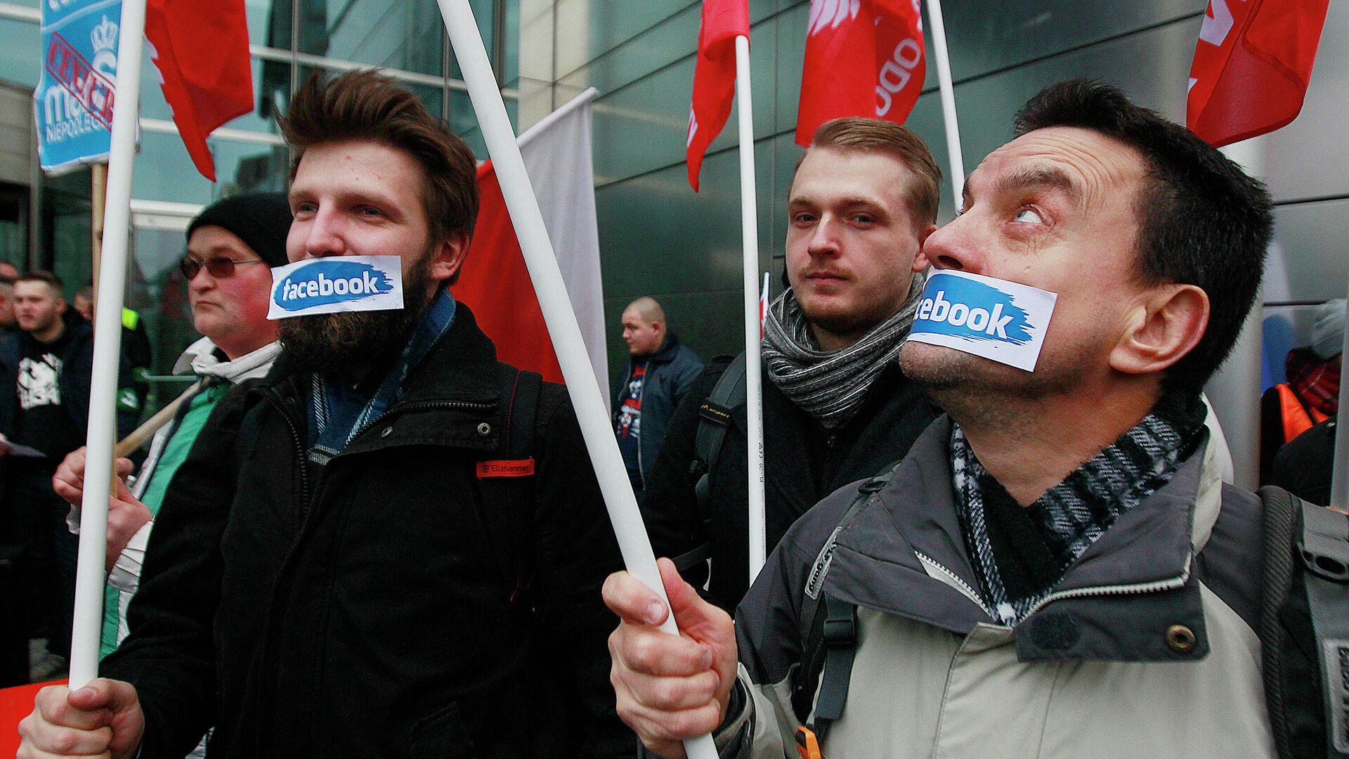 Протесты против блокировки аккаунтов в сети Facebook в Варшаве  - РИА Новости, 1920, 15.01.2021