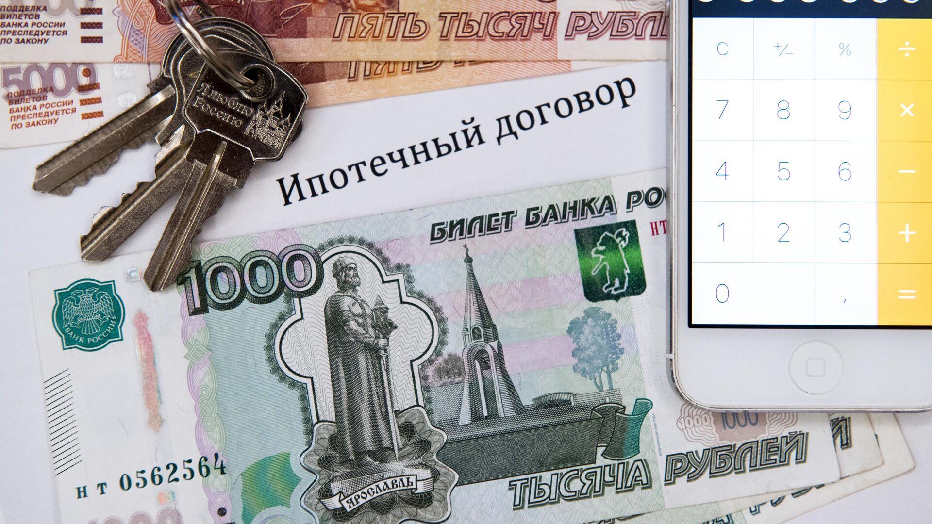 Ипотека - РИА Новости, 1920, 03.03.2021