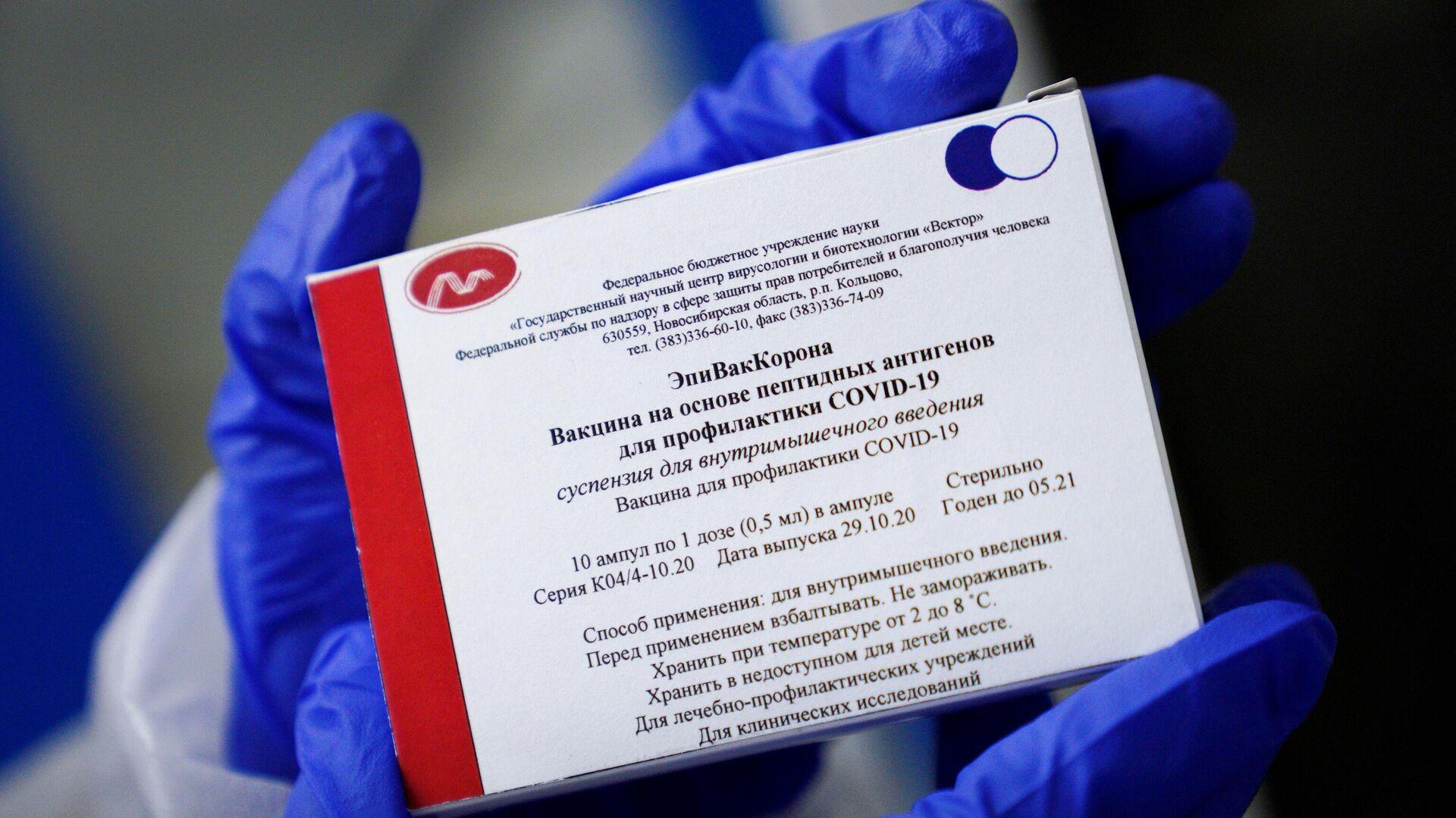 """Директор """"Вектора"""" объяснил принцип вакцинации препаратом """"ЭпиВакКорона"""""""