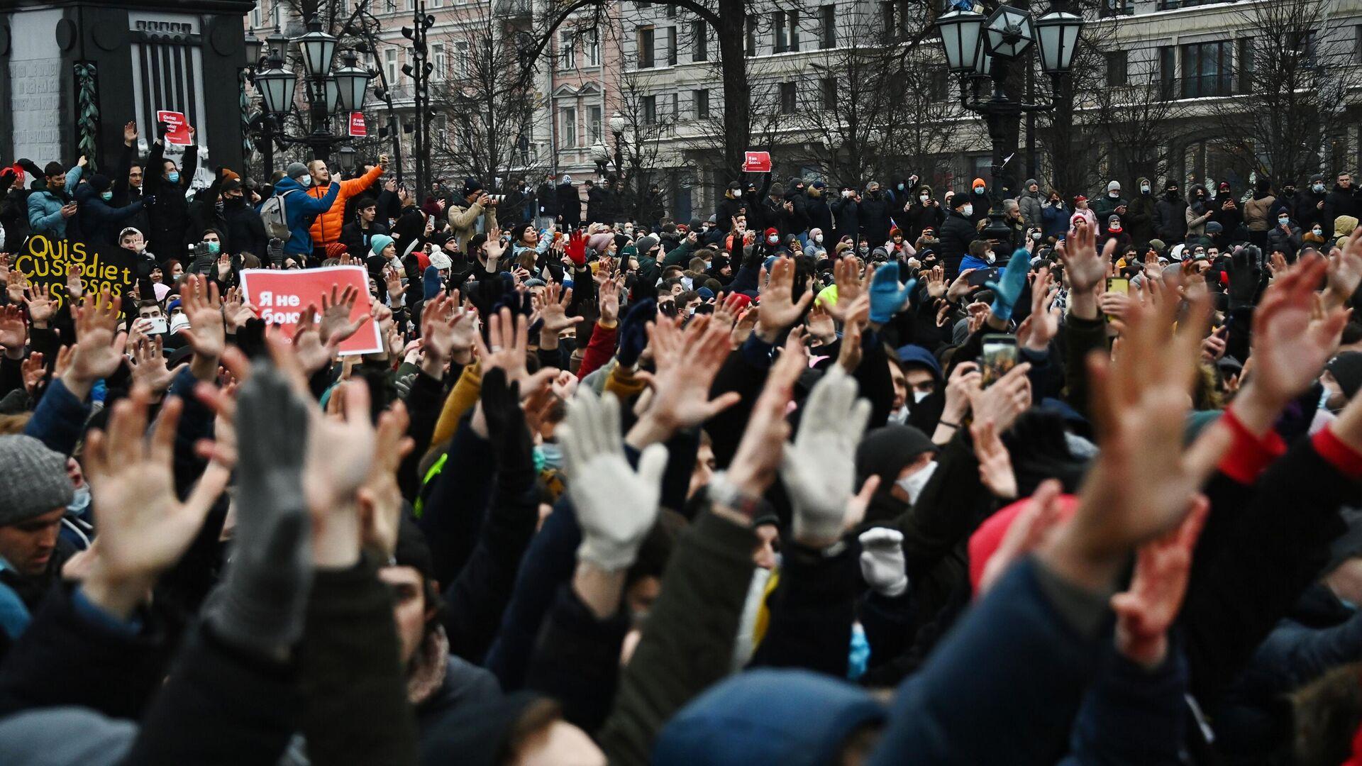 Участники несанкционированной акции сторонников Алексея Навального на Пушкинской площади в Москве - РИА Новости, 1920, 23.01.2021