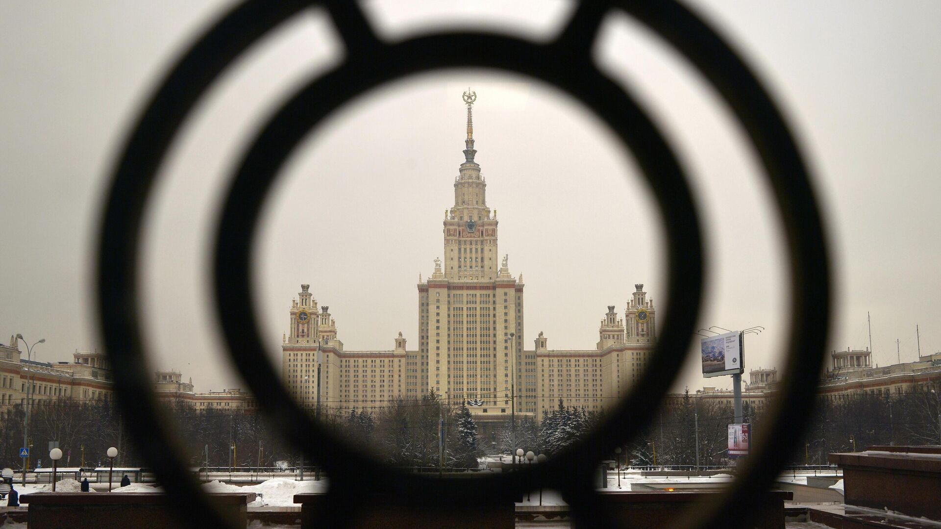 Главное здание Московского государственного университета имени М.В. Ломоносова - РИА Новости, 1920, 27.04.2021