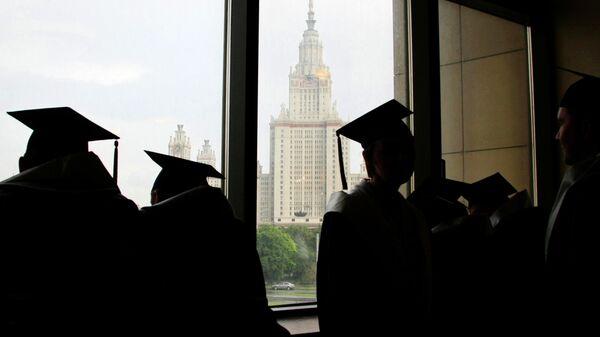 Выпускники МГУ