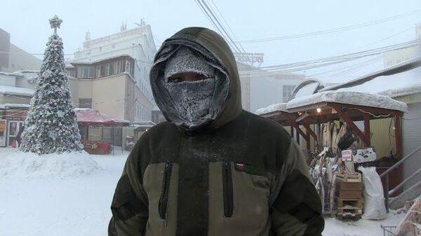 Якутск: рекордно низкая температура за последнее 10-летие