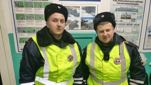 Инспекторы дорожно-патрульной службы ГИБДД Владимир Ларин и Игорь Савинцев