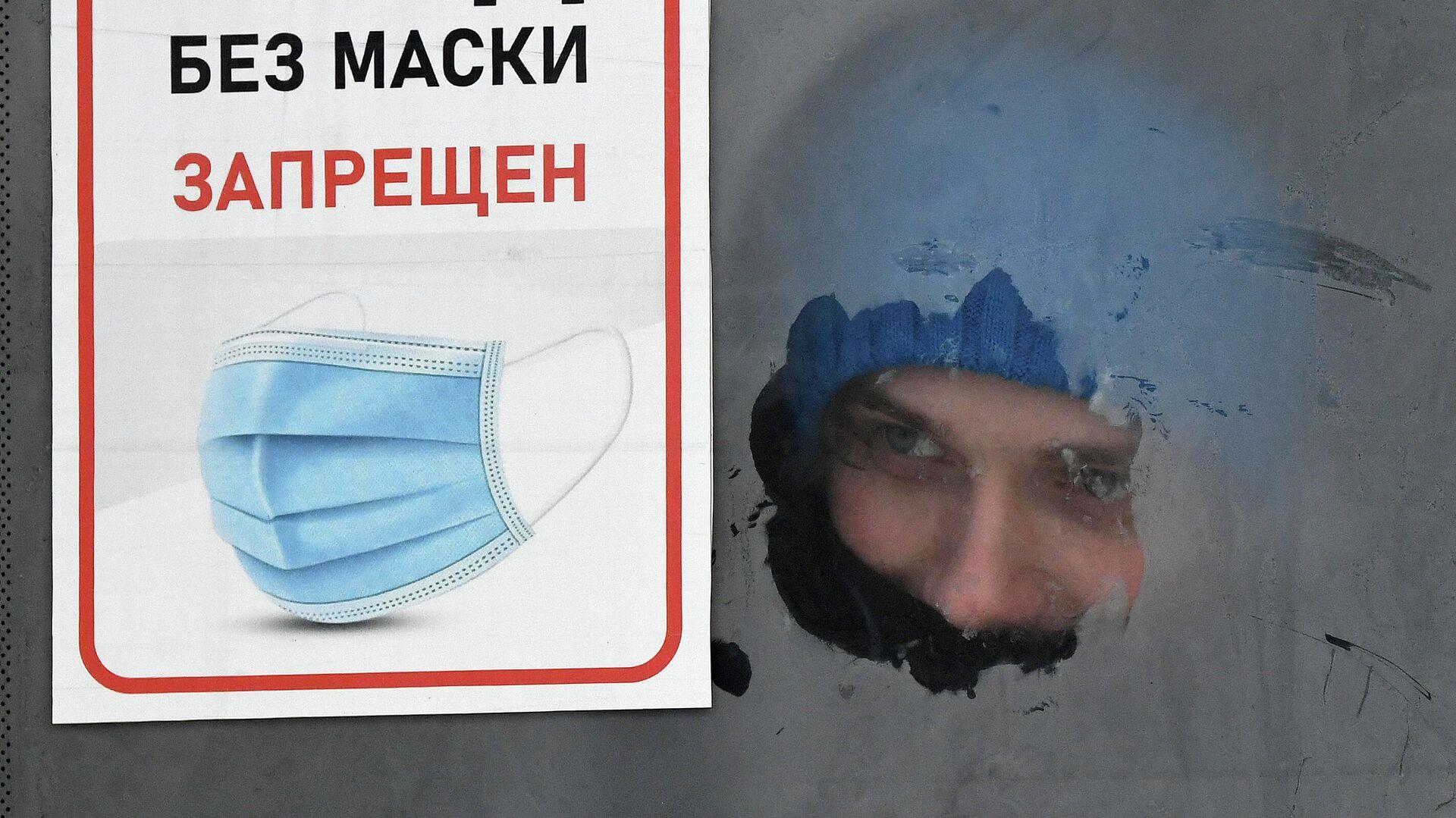"""Роскачество рассказало о мошеннических схемах с """"ковидными паспортами"""""""
