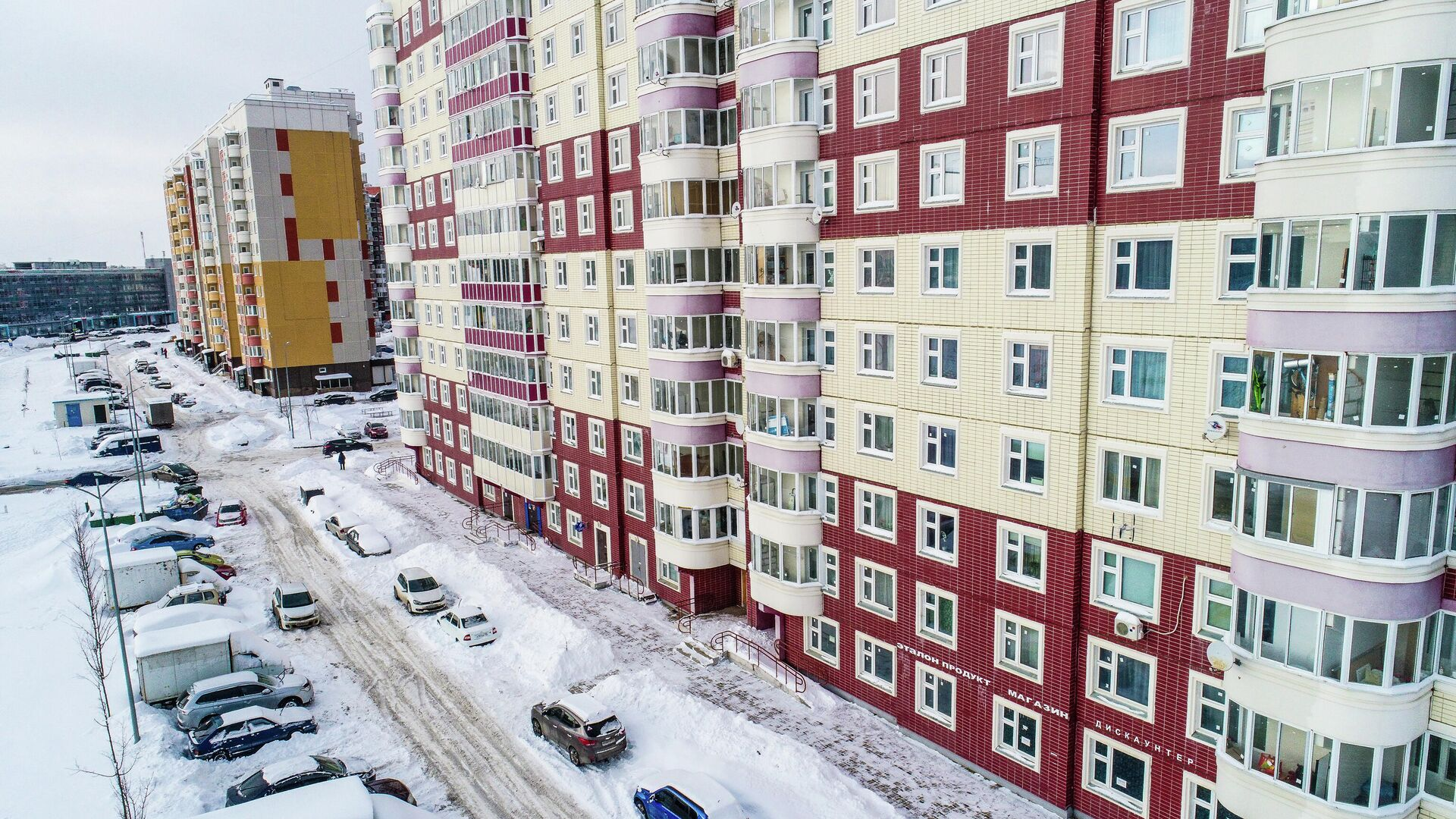 Жилые дома в Новой Москве - РИА Новости, 1920, 25.02.2021