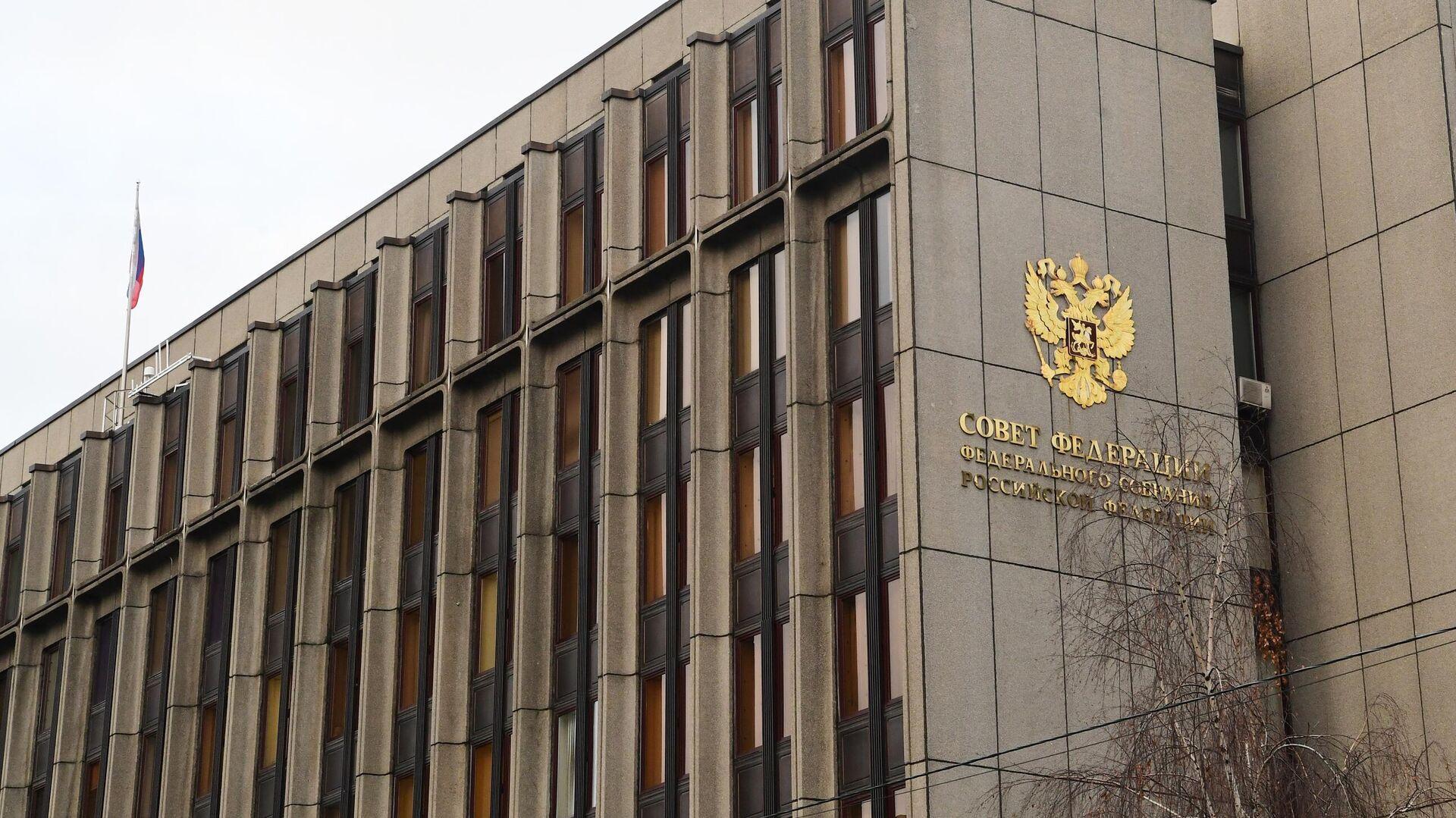 Здание Совета Федерации РФ в Москве - РИА Новости, 1920, 17.02.2021