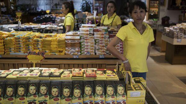 Продажа шоколада Аленка на Русской улице в городе Далянь