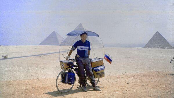 Египет, 1993