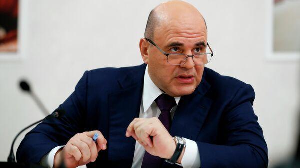 Председатель правительства РФ Михаил Мишустин проводит встречу с аграриями и предпринимателями Республики Адыгея
