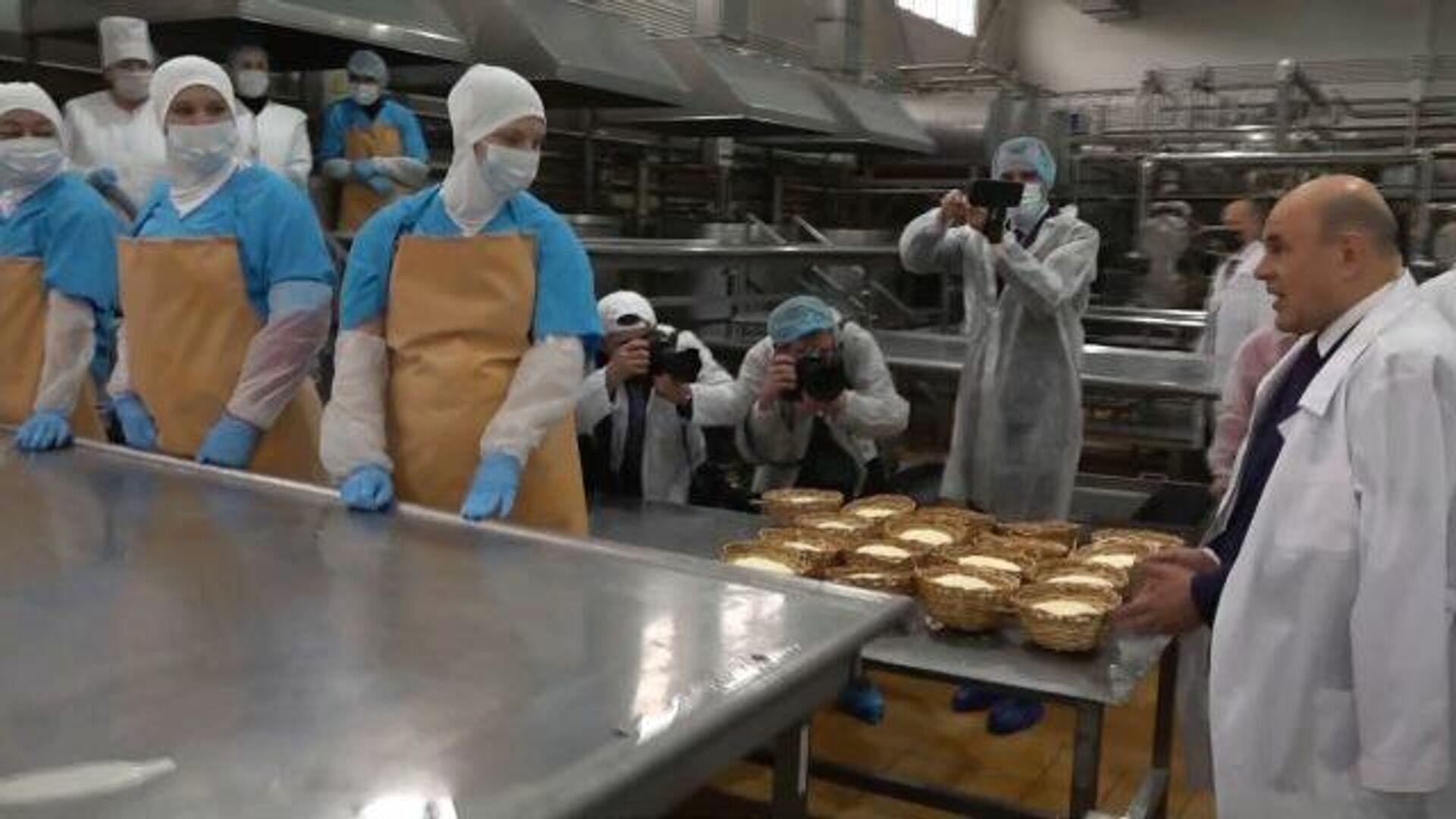 Мишустин на заводе по производству сыров в Адыгее - РИА Новости, 1920, 08.02.2021