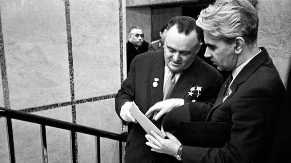 Главный конструктор Сергей Королев и Мстислав Келдыш на ХХ съезде КПСС