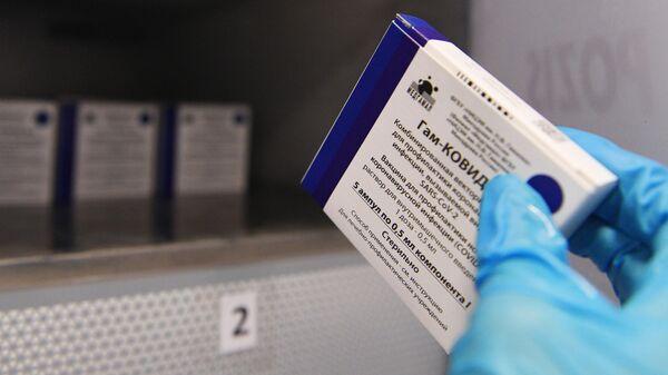 Упаковка российского препарата от COVID-19 Гам-Ковид-Вак (Спутник V)