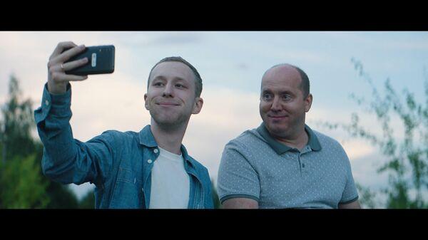 Кадр из фильма Родные