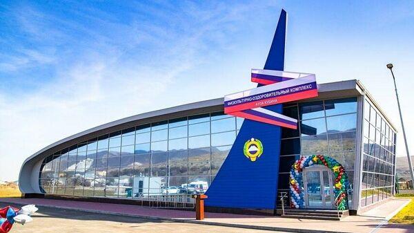 Новый физкультурно-оздоровительный комплекс в Карачаево-Черкесской Республике