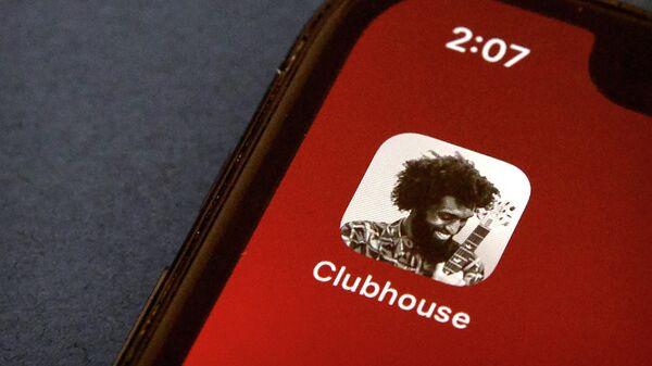 Приложение Clubhouse