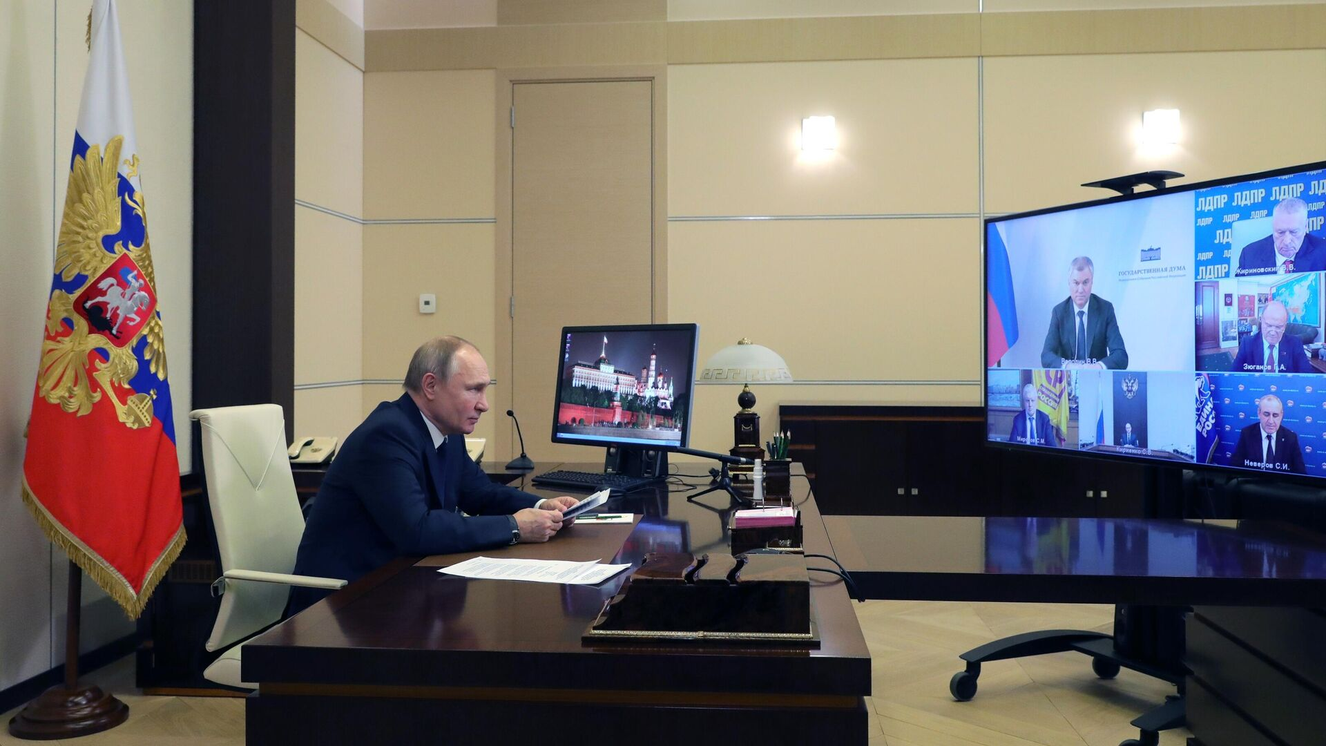 Эксперты оценили встречу Путина с лидерами думских фракций