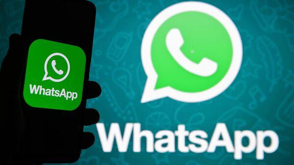 В WhatsApp добавят новую функцию, которая сделает общение безопаснее