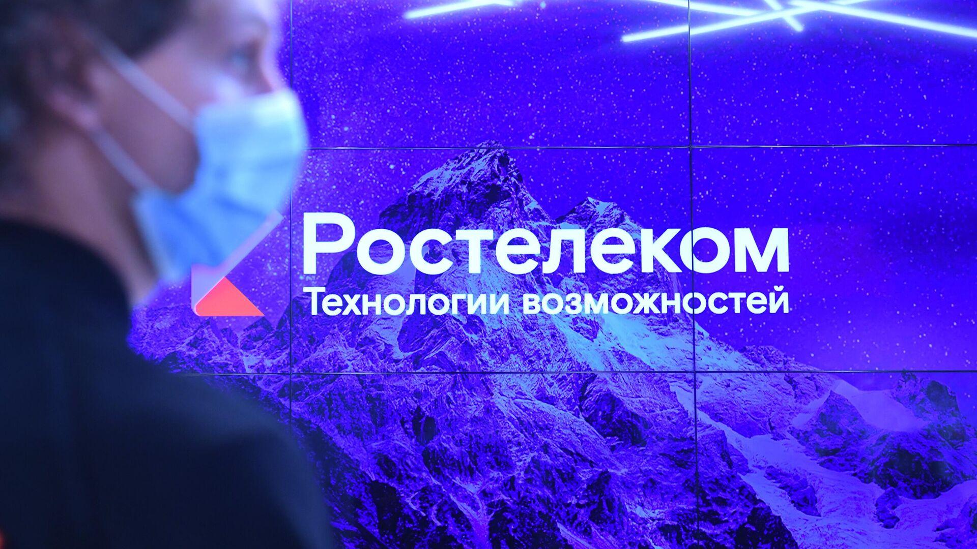 """""""Ростелеком"""" построил первую подводную линию связи в Калининград"""