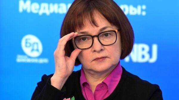 Председатель Центрального банка РФ Эльвира Набиуллина в Международном мультимедийном пресс-центре МИА Россия сегодня в Москве