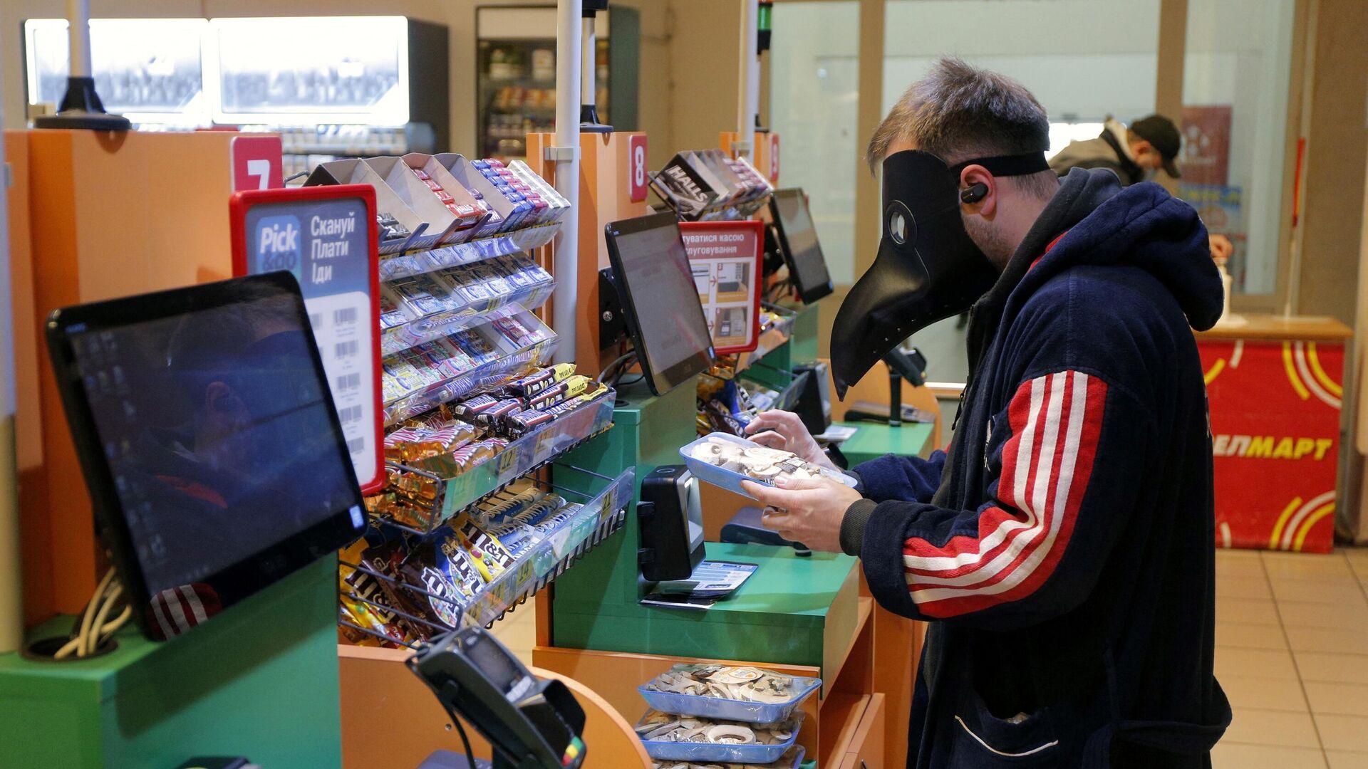 Покупатель в одном из супермаркетов Киева, Украина - РИА Новости, 1920, 22.02.2021
