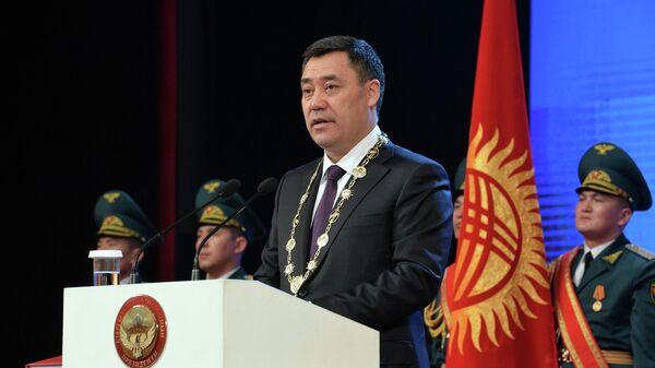 Президент Садыр Жапаров во время инаугурации в Киргизии