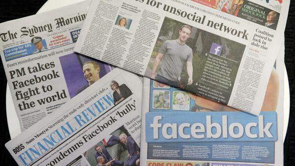 Титульные листы австралийских газет в Сиднее