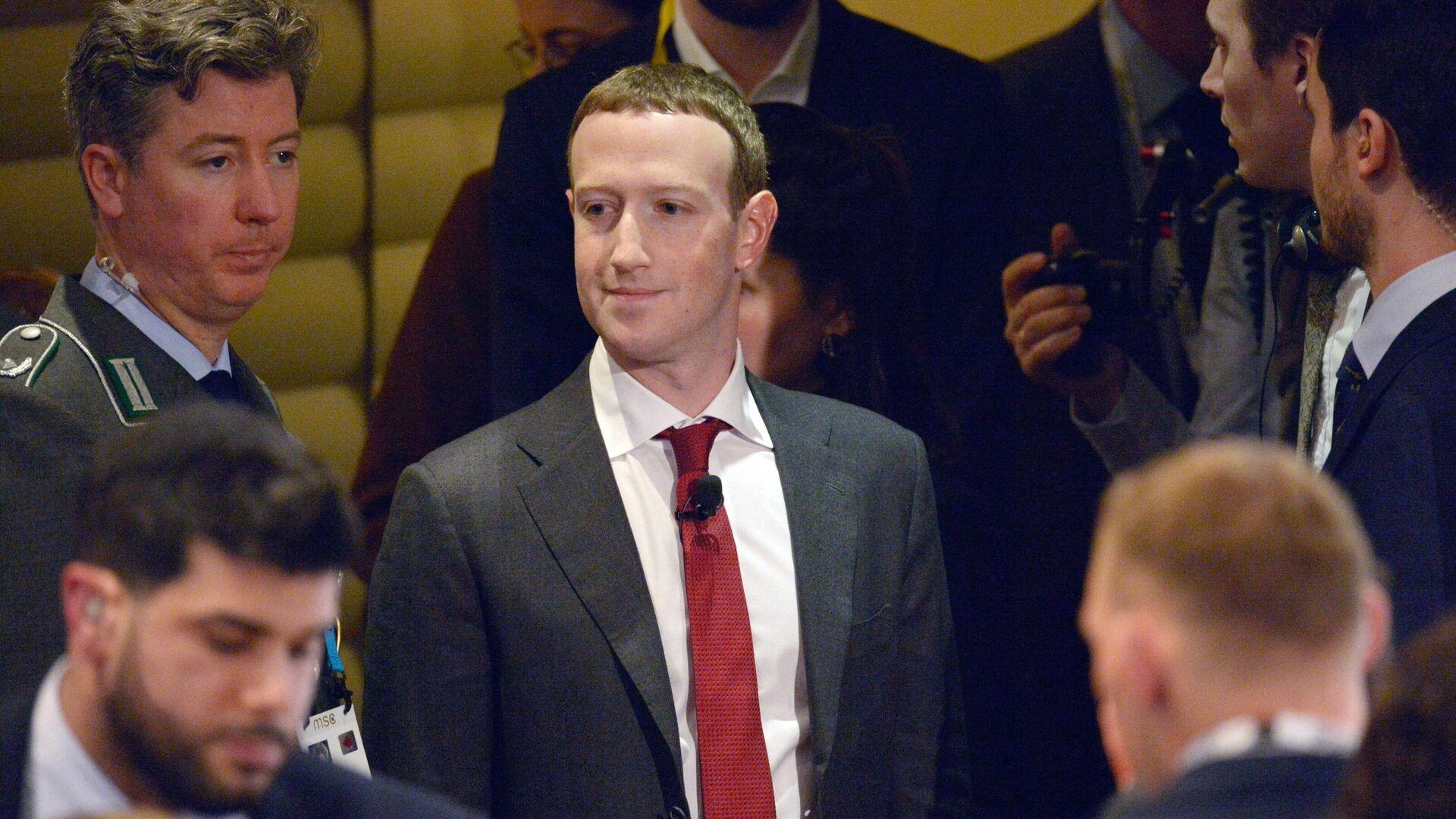 Создатель крупнейшей мировой социальной сети Facebook Марк Цукерберг на Мюнхенской конференции по безопасности - РИА Новости, 1920, 04.04.2021