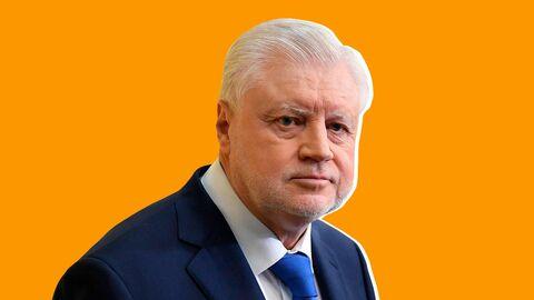 LIVE. Сергей Миронов о цензуре, митингах, новой партии и выборах в ГД