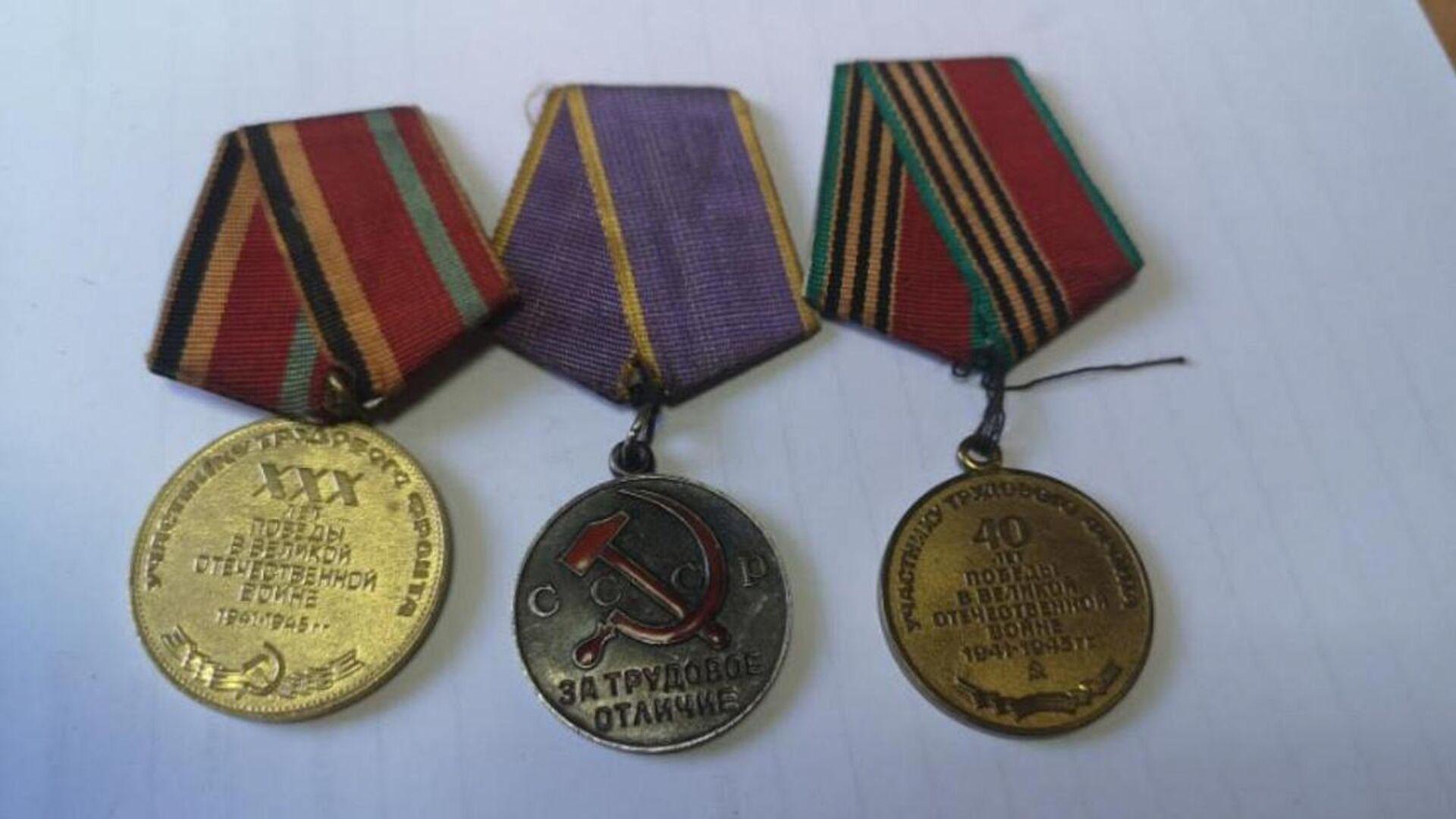 Украденные медали жительницы Омской области - РИА Новости, 1920, 26.02.2021