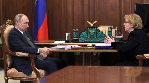Президент РФ Владимир Путин и руководитель Федерального медико-биологического агентства (ФМБА) Вероника Скворцова во время встречи