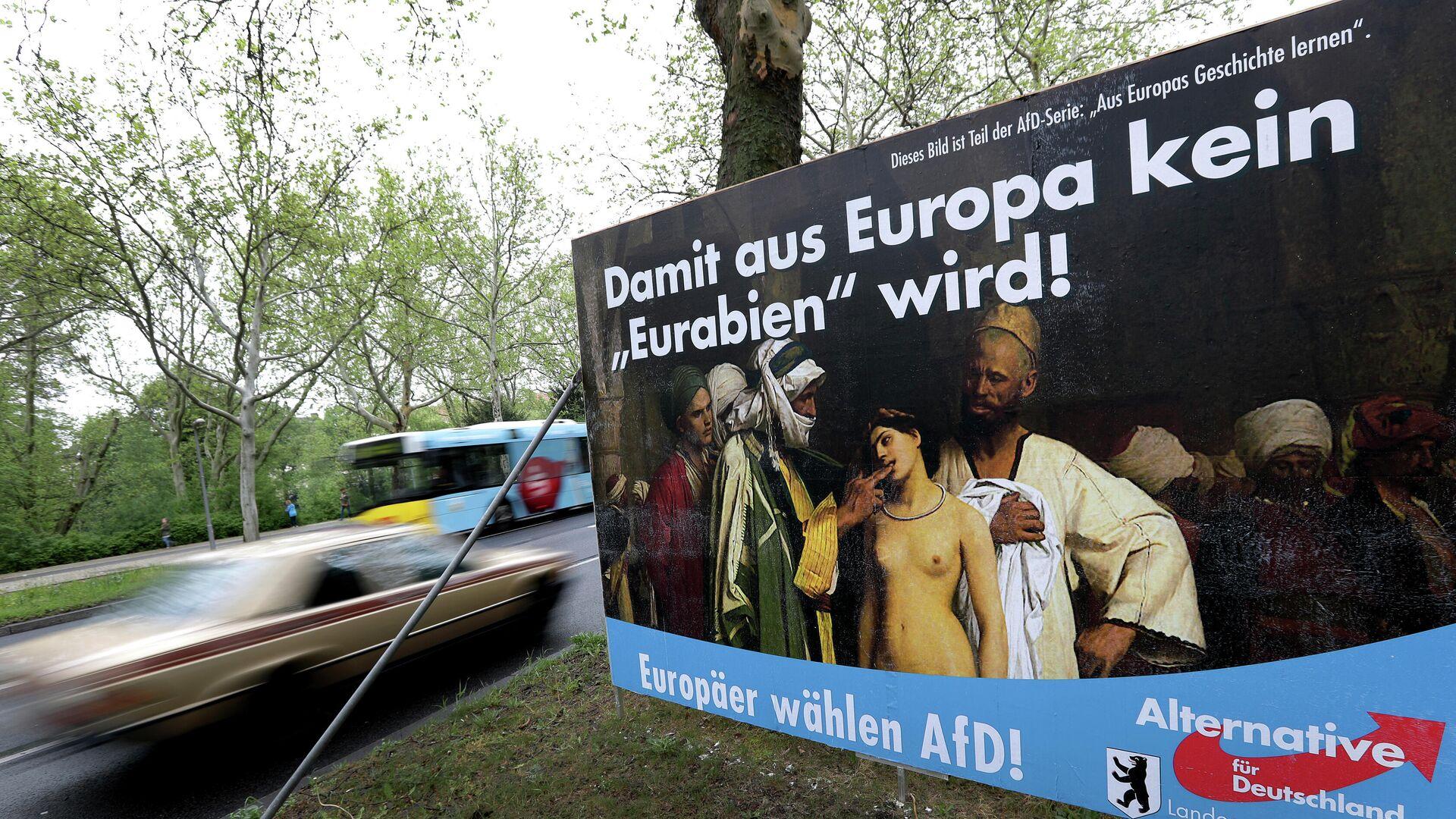 Рекламный плакат  немецкой партии Альтернатива для Германии  - РИА Новости, 1920, 03.03.2021