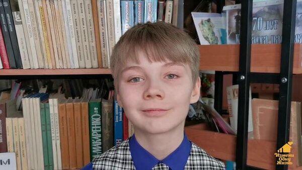 Василий Д., январь 2009, Кемеровская область