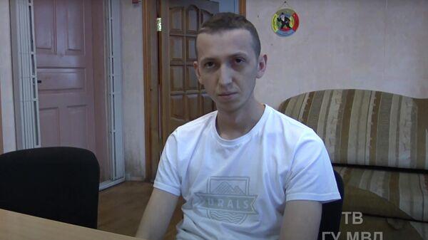 Владимир Васильев на допросе. Стоп-кадр видео