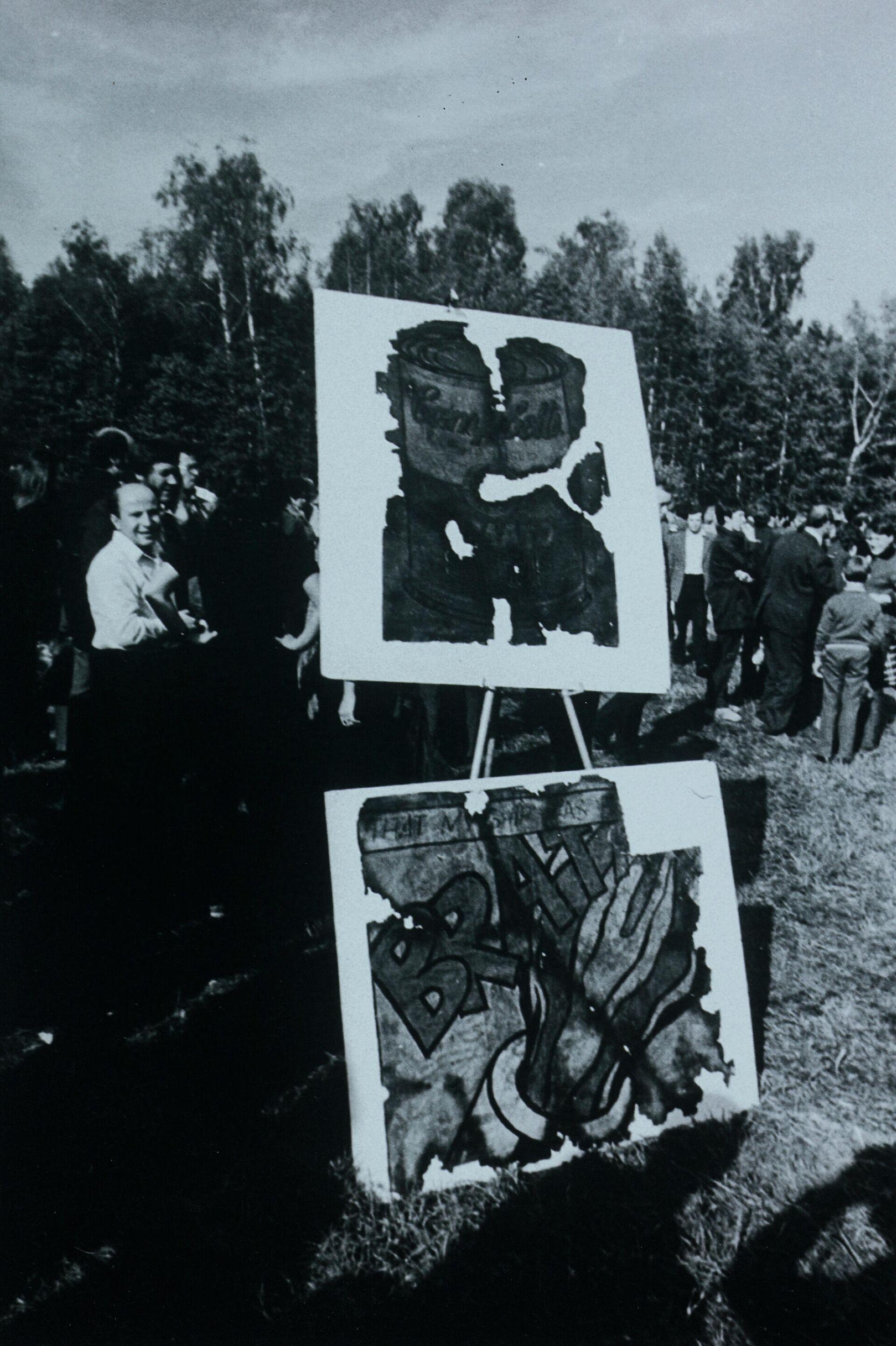 Документальные фотографии Бульдозерной выставки и выставки в Измайлово, 1974 - РИА Новости, 1920, 11.03.2021