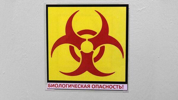 Знак биологической опасности на входной двери в лабораторию