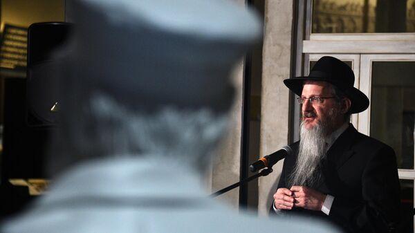 Главный раввин России Берл Лазар выступает в Еврейском музее и центре толерантности